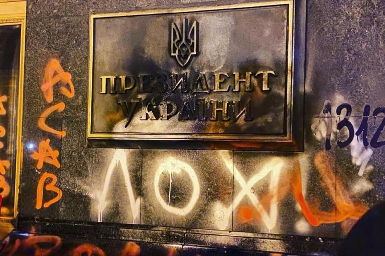 """Двоим участникам погрома на Банковой """"шьют"""" надругательство над госсимволами"""