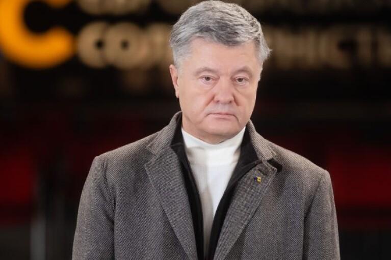 Порошенко про миротворців на Донбасі: якщо у Зеленського не знають, де шукати документи, ми готові допомогти