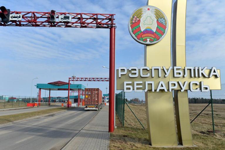 Беларусь будет взимать плату с желающих выехать в Украину, но не везде