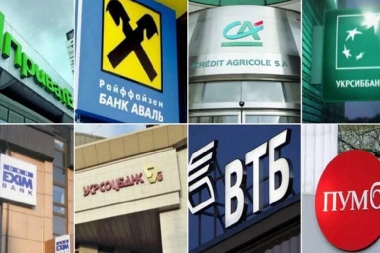Законопроекты №4475 и №4398 могут разрушить до основания банковский сектор, — эксперты