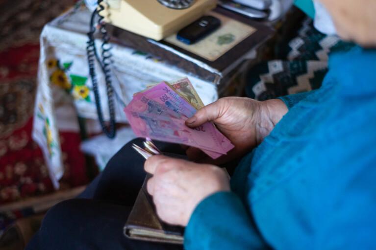 Доплаты к пенсиям отложены. Почему у Зеленского решили сэкономить на пенсионерах