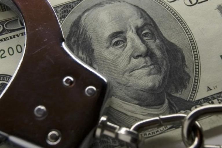 Нардепи перенесли запуск Бюро економічної безпеки