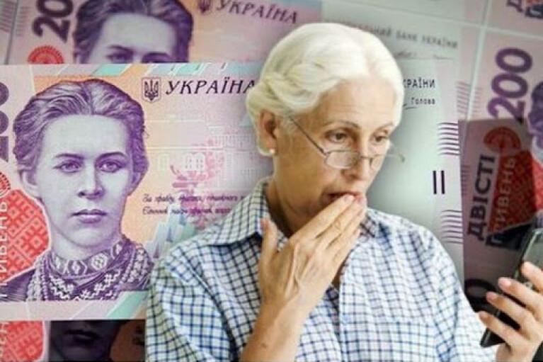 Женщины в Украине получают на треть меньше пенсии, чем мужчины, — ООН