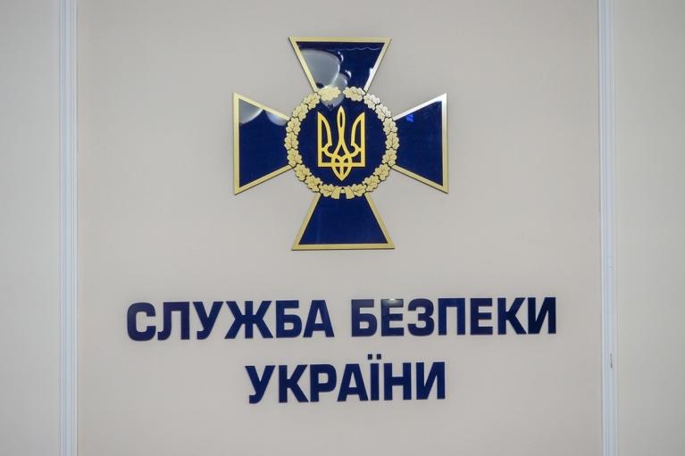 """СБУ поймала на линии фронта разведчика-""""новоросса"""" (ФОТО)"""