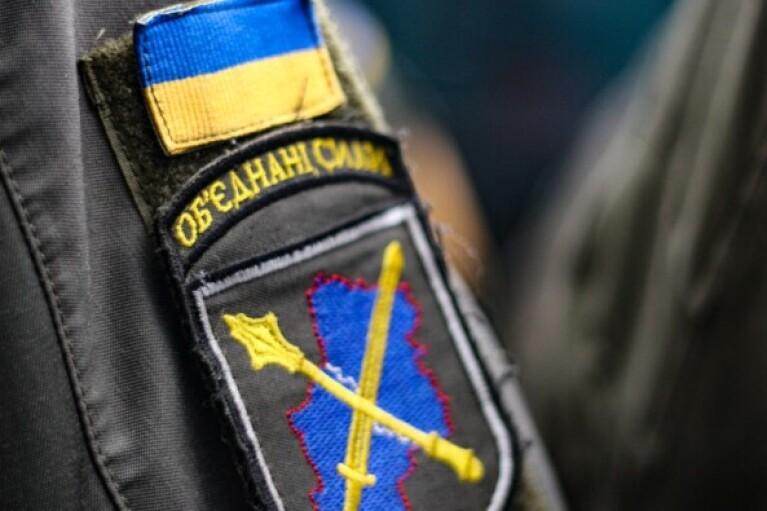 Ситуация на Донбассе: боевики били из гранатометов у Золотого-4 и Водяного