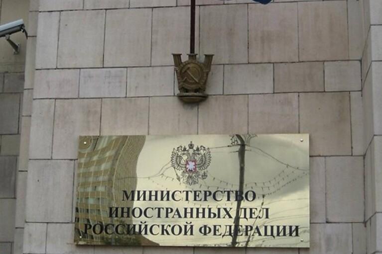Доля транзиту газу через Україну залежить від запитів Європи, — МЗС РФ