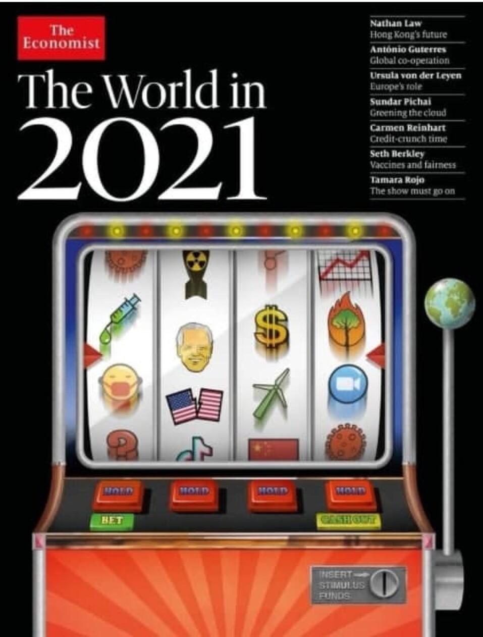 журнал Экономист