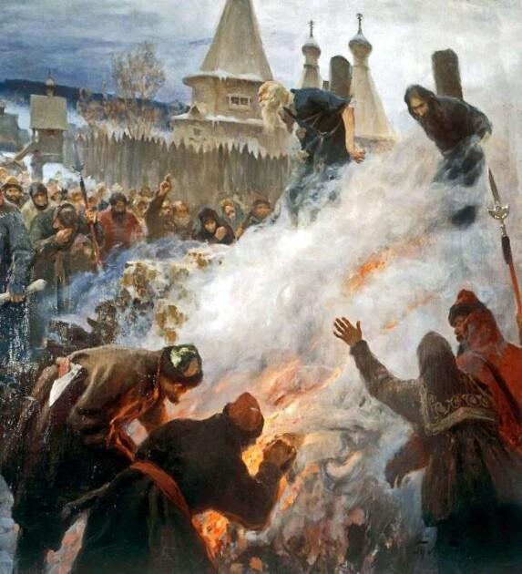 Сожжение протопопа Аввакума, казненного за религиозные взгляды. Картина Петра Мясоедова