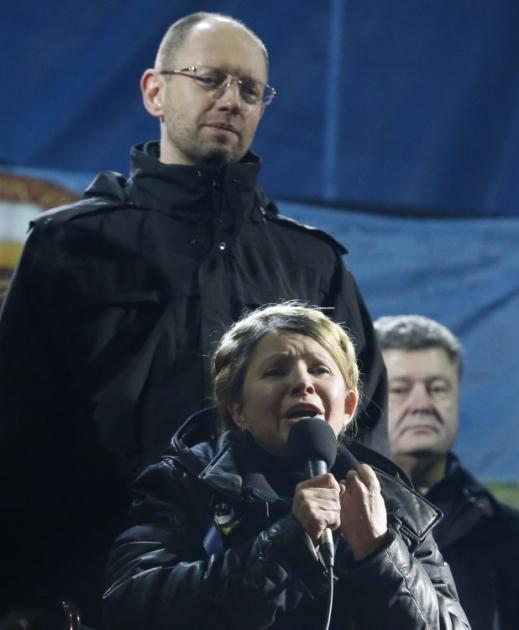 Арсений Яценюк и Юлия Тимошенко на сцене Евромайдана