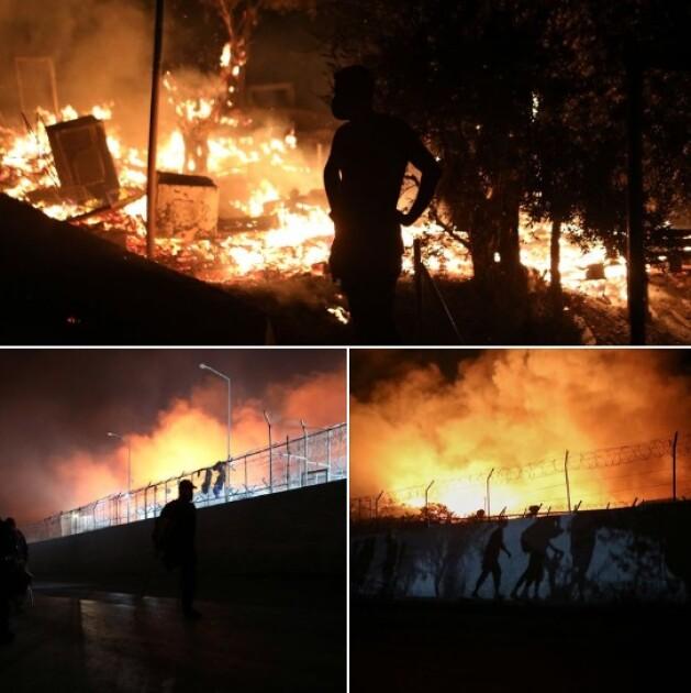 Пожежа на острові Лесбос