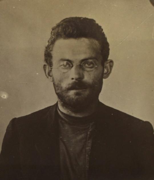 Ефим Ярчук