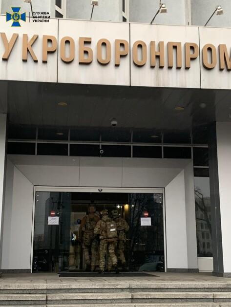 """Следственные действия в """"Укроборонпроме"""""""