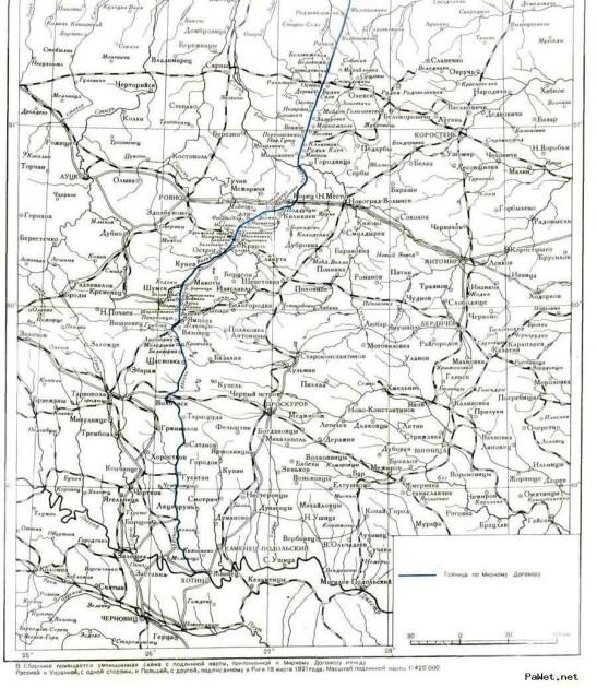 Уменьшенная копия карты прохождения границы, которая прилагалась к Рижскому договору 1921 года. Фрагмент с украинским участком