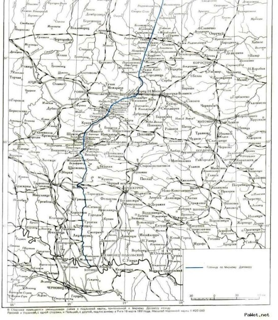 Зменшена копія карти проходження кордону, яка додавалася до Ризького договору 1921 р. Фрагмент з українською ділянкою