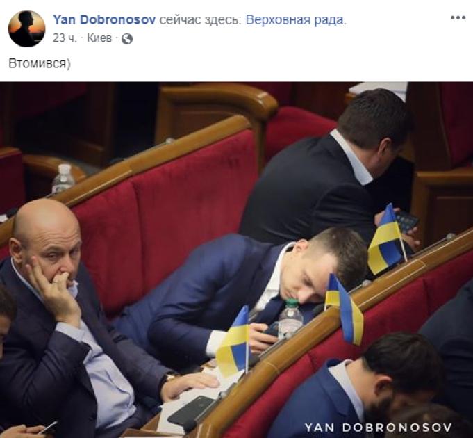 Алексей Устенко в ВР
