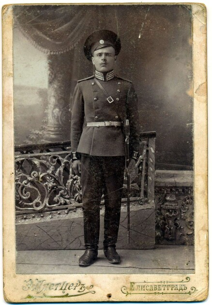 Микола Бондаренко (Кибець)