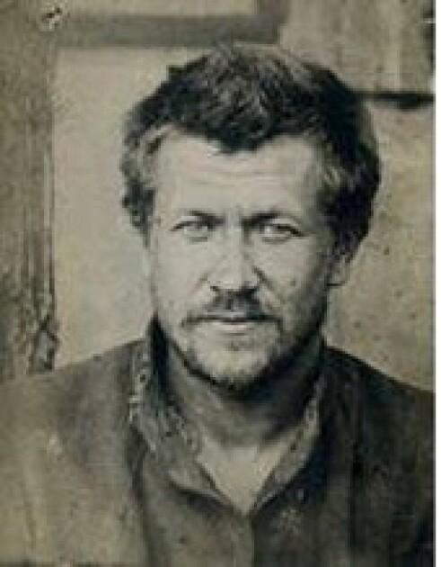 Гнат Зінкевич, фото з ГДА СБУ