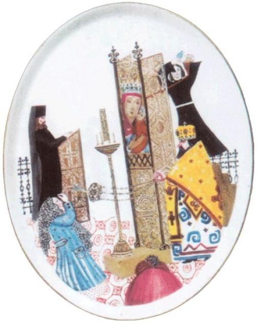 "Агитационный фарфор: поднос ""Религия — дурман народа"""