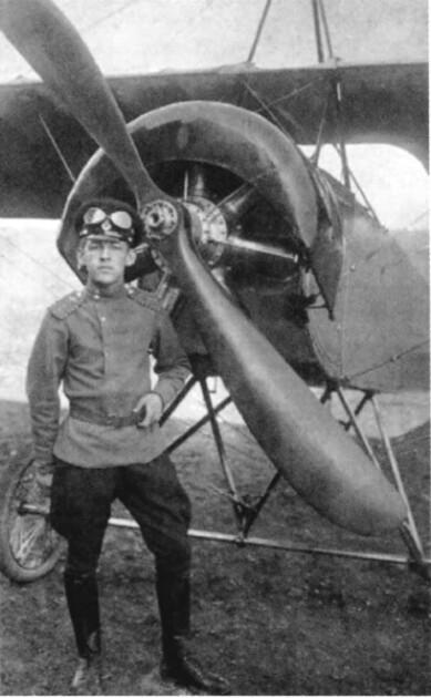 Федір Алєлюхін. Фото 1914 р. Джерело: Я. Тинченко, Герої українського неба