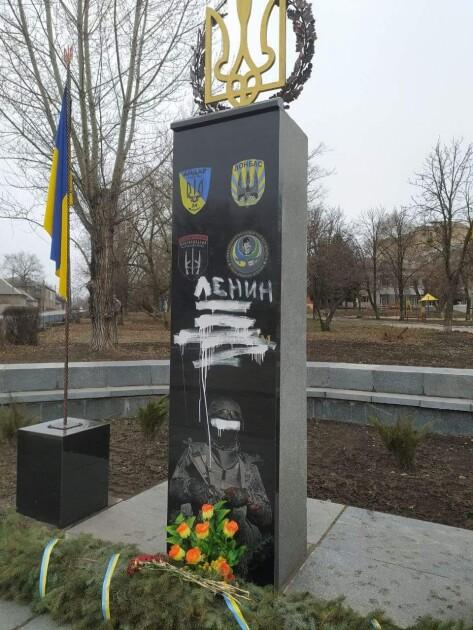 Вандалы закрасили первичные надписи на памятнике