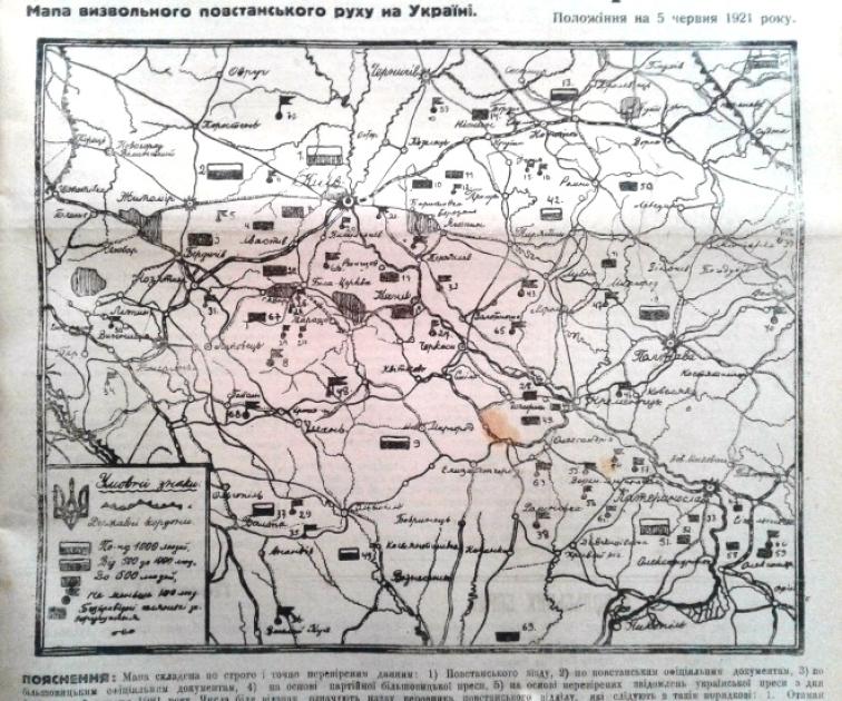 Мапа повстанського руху на Україні 1921 року Фрагмент з обкладинки газети «Рідний край» з фондів ЛНБУ ім. В. Стефаника