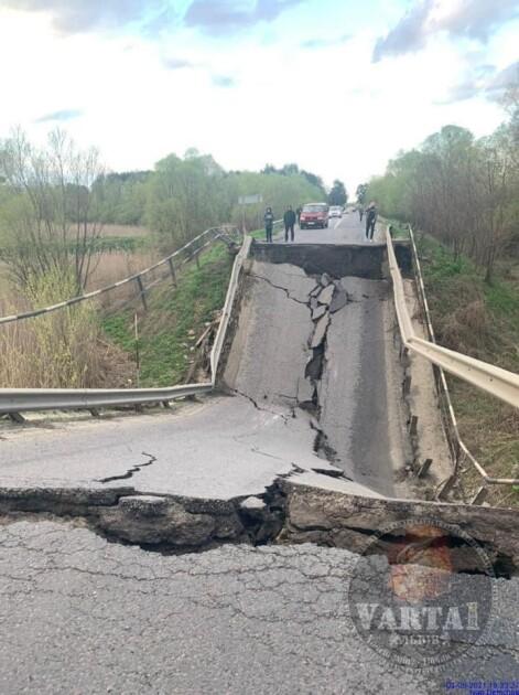 Обвалившийся мост