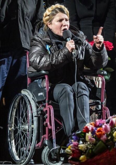 Выступление Юлии Тимошенко на Майдане, февраль 2014 года