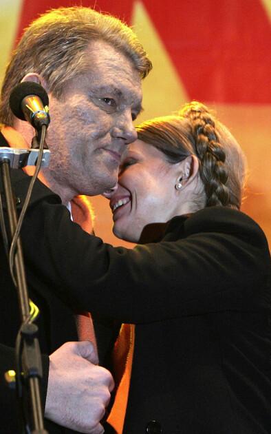 Виктор Ющенко и Юлия Тимошенко, Оранжевая революция, 2004 г.