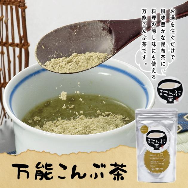 Таке зображення справжньої комбучі (тобто напою швидкого приготування з водоростей комбо) японські рекламісти визнали найбільш вдалим