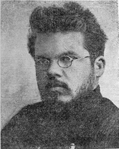 Володимир Затонський