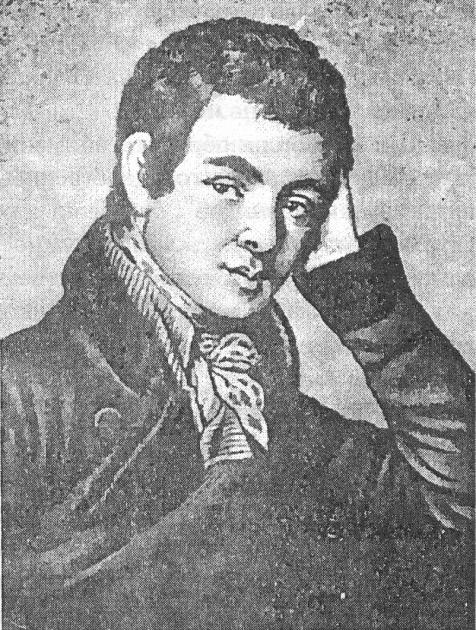 Молодий Василь Каразін