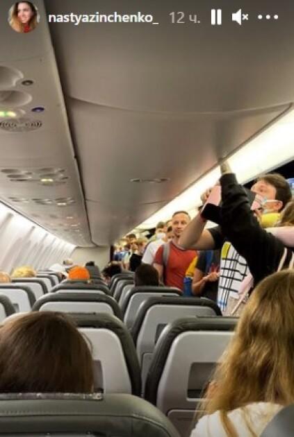 Украинцы на борту самолета в Занзибаре
