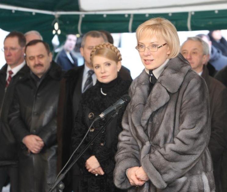 Прем'єр-міністр Юлія Тимошенко і міністр соцполітики Денісова, Євпаторія, 2009 рік