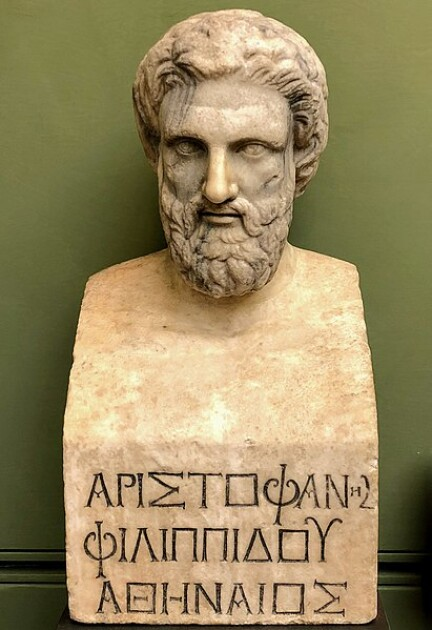 статуя аристофана