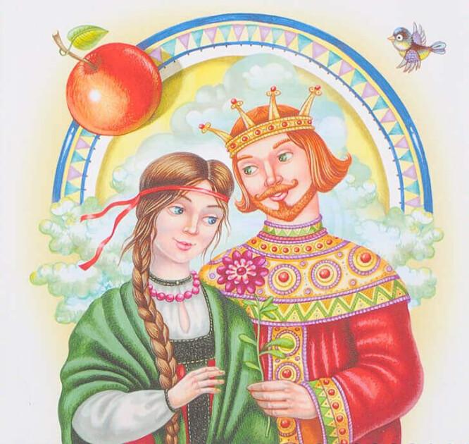 иллюстрация к сказке «Серебряное блюдечко о наливное яблочко»
