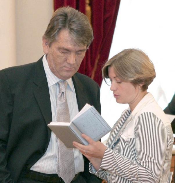 Ірина Геращенко та Віктор Ющенко