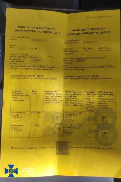 Подозреваемый внес в систему около 50 недостоверных записей
