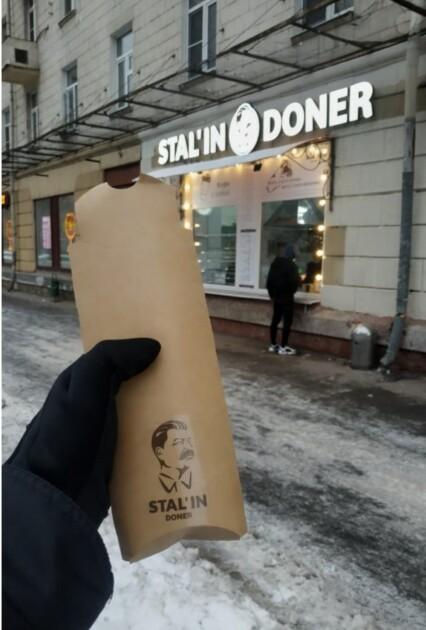 Сталінська шаурма в Москві