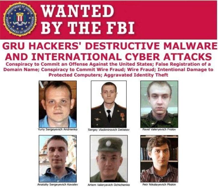 Российские офицеры ГРУ, обвиняемые в хакерских атаках на ряд стран / fbi.gov