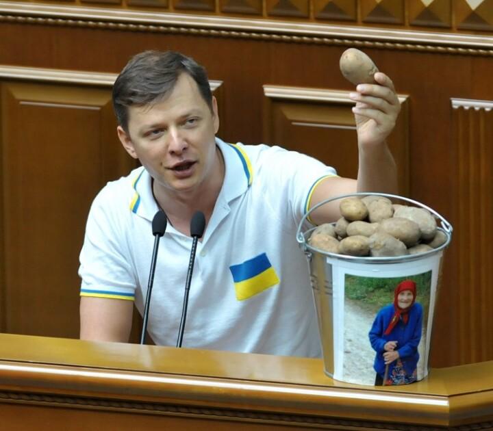 Олег Ляшко приніс до сесійної зали Верховної Ради відро з картоплею