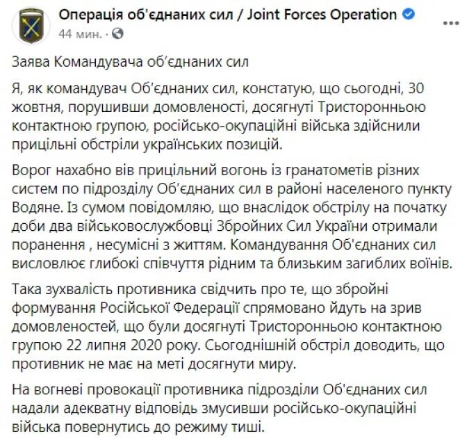 Заявление Владимира Кравченко