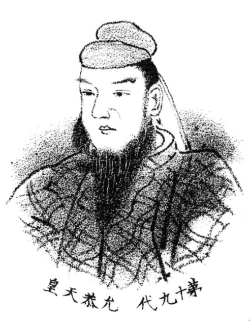 Японський імператор Інгьо, мимоволі прославив чайний гриб. Цікаво також, що в китайську «книгу династій» він виявився внесеним не під власним ім'ям, а як правитель Цзі (кит. 濟, буквальне значення ієрогліфа — «допомога»/Wikipedia