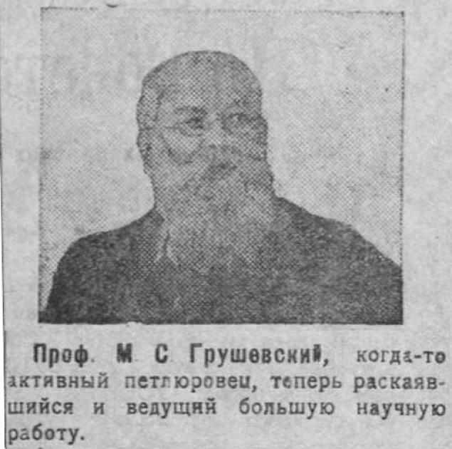 """""""Червоний шлях"""" (Єлисаветград), 1924, 20 квітня"""