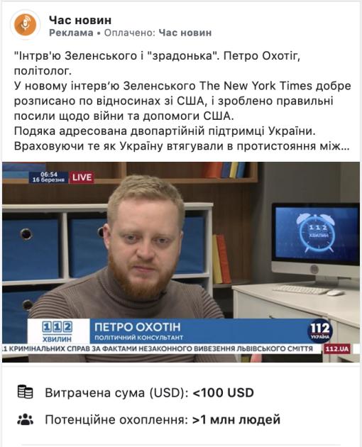 Ссылка на выступление Петра Охотина