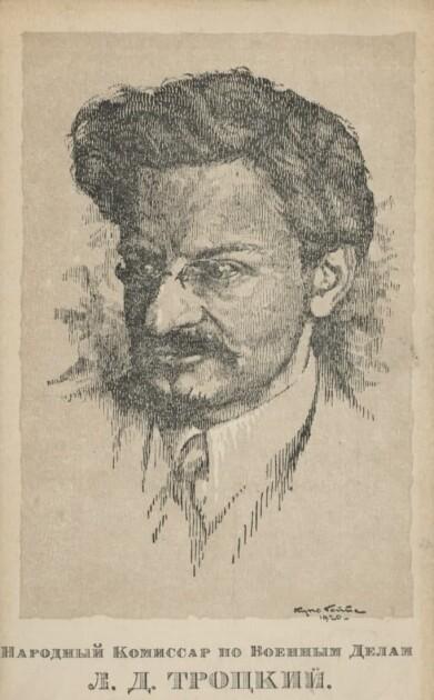 Лев Троцький, 1920 рік.
