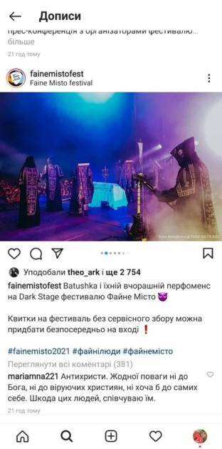 Извлеченный из Instagram пост