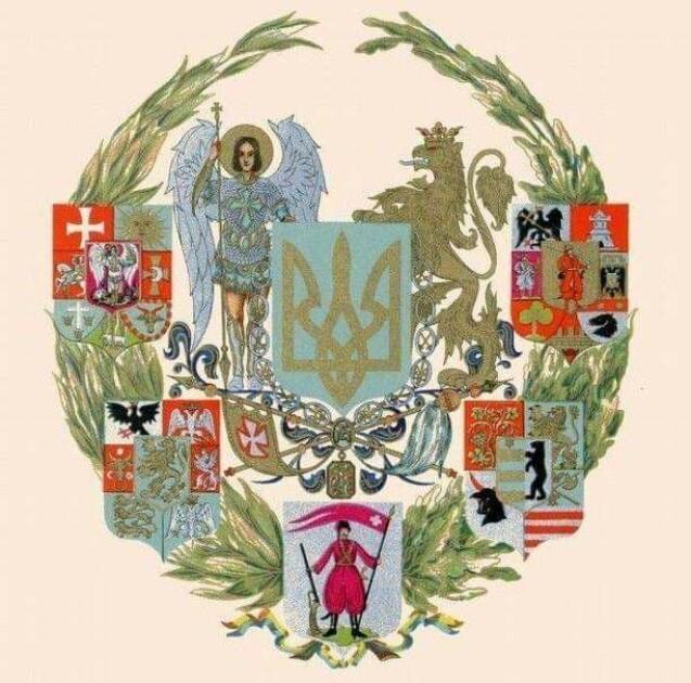 Проект Николая Битинского (1939 год)