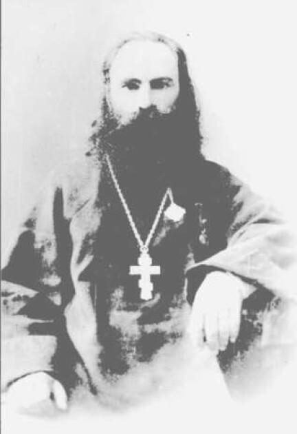 Протоієрей Василь Липківський. Фото 1890-тих рр.