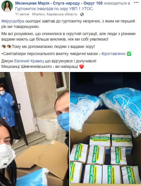 """""""Гречкосейство"""" на избирательном округе"""