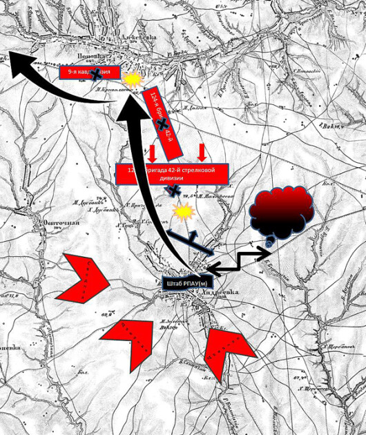 Карта-схема прорыва РПАУ с Андреевки